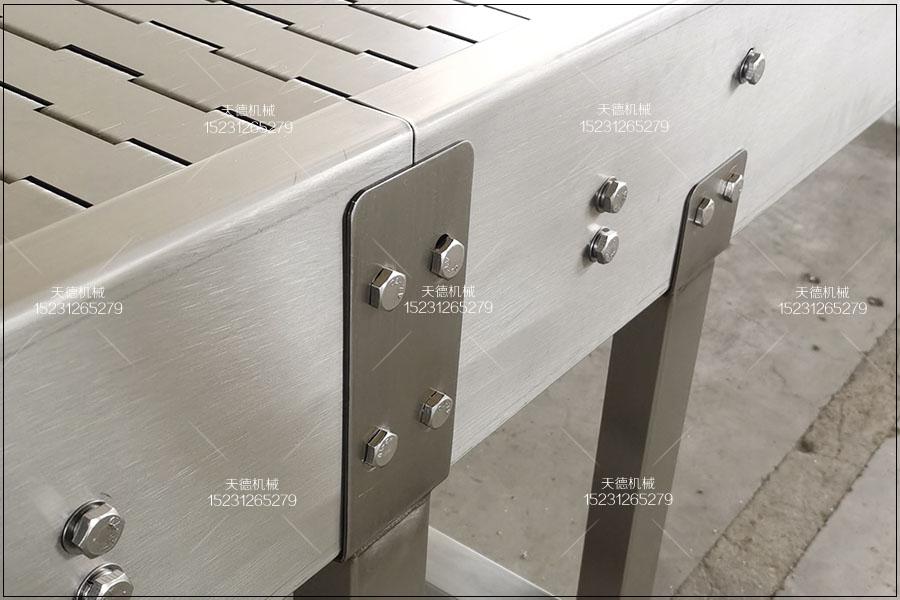福建板带单冻机 链板输送机 设计...